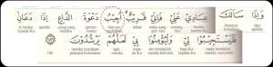 2_186 AlMujib